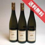 【】シュタインベルガー・リースリング カビネット 3本セットSteinberger Riesling Kabinett ドイツワイン/ラインガウ/白ワイン/やや甘口/750ml×3