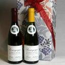 ブルゴーニュ 白ワイン 贈り物 通販