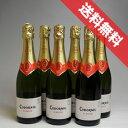 【送料無料】のスパークリングワイン コドニュー 6本セット 【cava】【カヴァ】