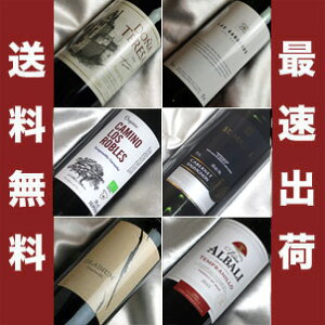 スペイン おすすめ 赤ワイン