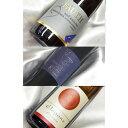 ■送料無料■ドイツワインの極上甘口 アイスヴァイン・ハーフボ...