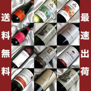 スパークリングワイン ミックス