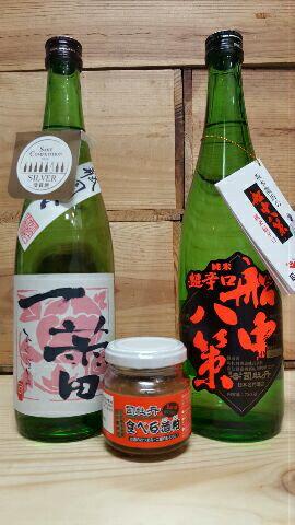 送料無料日本酒利き酒師厳選司牡丹船中八策一蕾食べる酒粕高知のお酒とおつまみのセット/贈答ギフトウチ飲