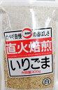 [肘折に花を!] まとめ売り3個1100円!いりごま(白)