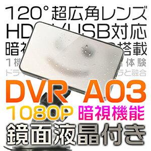 2013 년 NEW 모델 사양 최고의 モデルー! GPS 궤적 기록 가능에서 G 센서 기능/전후 렌즈에서 드라이브 레코더 ◆ ◆ ◆