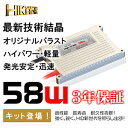 【ポイント最大16倍&クーポン500円OFF】 3年保証 H...