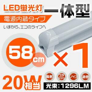 LED 螢光照明燈具類型 T8 管 58 釐米 (60 釐米) 到 20 w-1296 LED LM 螢光燈 60 釐米 (58 釐米) 日光 LED 日光燈管蛾天花板照明辦公室照明買 PL 保險 1 年保修