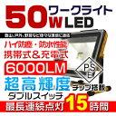 300300ledwl50w