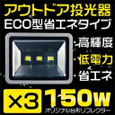 300300nledwly150w3t
