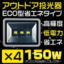 300300nledwly150w4t