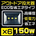 300300nledwly150w6t