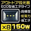 300300nledwly150w8t