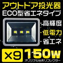 300300nledwly150w9t