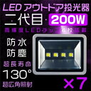 300300nledwly200w7t