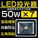 300300nledwly50w7t