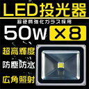 300300nledwly50w8t