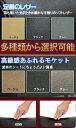 【Pポイント最大16倍&クーポン10%OFF】ヘッドレス...