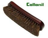 コロニル collonil 最高級馬毛ブラシ レザーケア用品