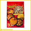 選べるスープ春雨 スパイシーホット10食【6袋セット】[ひかり味噌 はるさめスープ]