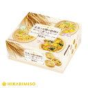 玄米と5種の穀物をおいしく食べるスープ30食[ひかり味噌 インスタントスープ 送料無料]