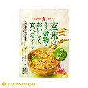 <まとめ買いがお得>玄米と5種の穀物をおいしく食べるスープ鶏だししお味 5食×12袋
