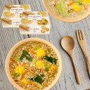 【送料無料】玄米と5種の穀物をおいしく食べるスープ30食×2セット