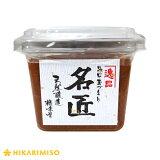 ☆天然醸造糀味噌☆天然醸造糀味噌 名匠 500g【1箱6個入】