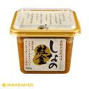 長期熟成糀味噌 しなの粒金 500g(6個入)