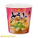 カップ味噌汁 とうふ汁×6カップ