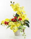 光触媒 光の楽園 サンマリノ(胡蝶蘭 和風 アレンジ) 【アートフラワー 造花】