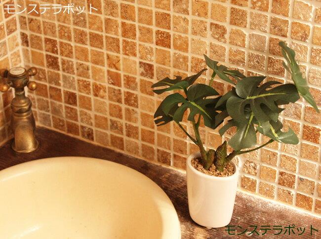 光触媒 観葉植物光の楽園 ミニグリーン 選べる3タイプ造花 人工観葉植物 フェイクグリーン...:hikarinorakuen:10002971