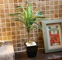 光触媒 観葉植物光の楽園 ユッカポット造花 光触媒人工植物 人工観葉植物フェイクグリーン