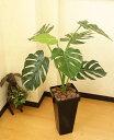 光触媒 人工観葉植物 モンステラ 光の楽園