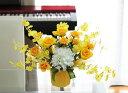 送料無料 光触媒 光の楽園エンジェルローズ イエローアートフラワー 造花 人工観葉植物 光触媒人工植物