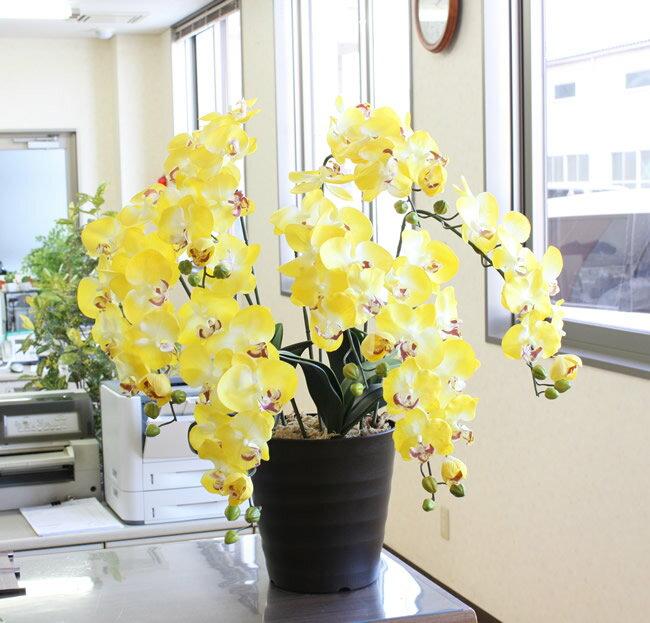 光触媒 光の楽園胡蝶蘭 イエロー 7本立ち造花 コチョウラン 開店祝い・開業祝いなどに