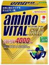 【16AM4110】味の素 アミノバイタルゴールド(30本入)