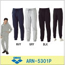 【ARN-5301P】ARENA(アリーナ) 30T/C スウェットパンツ