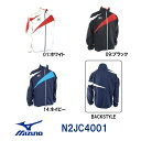 【N2JC4001】MIZUNO(ミズノ) マイクロフトシルモンド トレーニングクロスシャツ