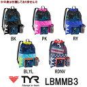 【LBMMB3】TYR(ティア) ビッグメッシュマミーバックパック[メッシュバック/水泳/リュック/スイミング/バッグ/スイムバッグ]【10P03Dec16】