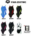 ●●【FAR-2507WC】ARENA(アリーナ) レディース競泳水着 X-PYTHON リミック