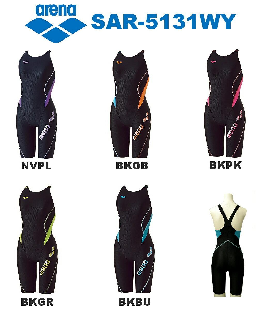 【SAR-5131WY】ARENA(アリーナ)レディース競泳水着アクアトレーニングUROKOSKINマスターズSP(着やストラップ)