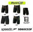 【送料無料】【SD60C53F】【ケースなし】SPEEDO(スピード) ジュニア男子 競泳水着 FLEX-Σ ジュニアジャマー[ハーフスパッツ]