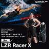 【期間限定ポイント10倍/送料無料】【SD45H52】SPEEDO(スピード) レディース競泳水着 FASTSKIN LZR RACER X ウィメンズクローズドバックニースキン[女性用/レーザーレーサーエックス/高速水着/布帛素材/選手向き/背中閉じタイプ]