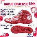 ●●【送料無料】【K1GF1573】MIZUNO(ミズノ)フィットネスシューズ WAVE DIVERSE 15th(ウェーブダイバース 15th)【15周年記念...