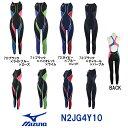 【送料無料】【N2JG4Y10】【公式大会使用不可】MIZUNO(ミズノ) レディース競泳用水着KX・ロングスーツ[限定モデル/ロング水着/女性用]