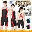 【85OP357】MIZUNO(ミズノ) レディース競泳練習水着 EXER SUITS U-Fit ハーフスーツ[競泳/練習用/トレーニング/女性用/選手]