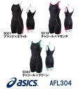 ★(3/24)ヒカリ☆ラスイチセール!Sサイズ★