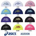 ●●【AG5008】asics(アシックス) プリントメッシュキャップ[水泳帽/スイムキャップ]
