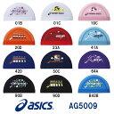 ●●【AG5009】asics(アシックス) プリントメッシュキャップ[水泳帽/スイムキャップ]【10P03Dec16】