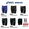 【ポイント20倍】【AMA529】asics(アシックス) メンズ競泳水着 TOP iMPACT LINE SOLID-1 TUBE